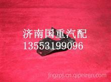 116100110174重汽豪沃气体弹簧支撑栓支座总成/116100110174