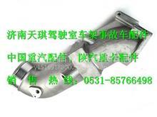 重汽豪沃T7H中冷器后进气管/202V09411-0868
