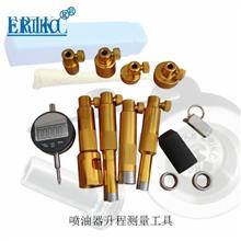 油嘴升程专用测量仪器 ERIKC进口喷油器升程测量工具/喷油器升程测量工具