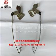 供应东风天龙汽车左门锁外开联动机构总成/ 6105023-C0100