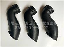 【EQ153-2】雷竞技153排气套管(军车专用)/EQ153-2