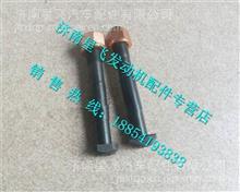锡柴发动机连杆螺丝K-1004023-1-H/K-1004023-1-H