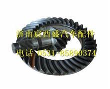 陕汽汉德469主从动锥齿轮总成 HD469-2502164/HD469-2502039ZH