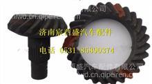 81.35120.0565陕汽汉德MAN铸造桥中桥从动锥齿轮/81.35120.0565