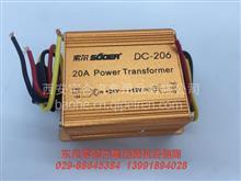 车载降压器20A/SR002