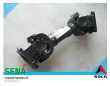 临工LG936装载机后传动轴 /2050900060