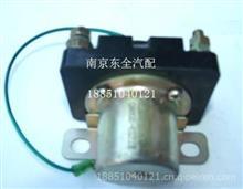 东风天锦预热继电器/3735095-KC100