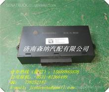 中国重汽T7H车门控制器(仅电动玻璃)/WG1664331070