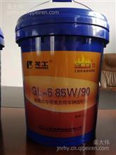 龙工 装载机专用齿轮油 GL-5 85W-90