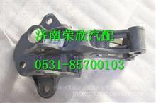 AZ1664440086重汽豪沃T7H长驾驶室后悬右下支架/AZ1664440086