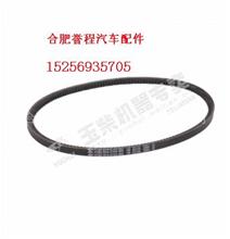 JAC江淮重卡格尔发原厂配件玉柴原厂YC80-SPA-870A 发电机皮带/格尔发全车配件批发零售价格