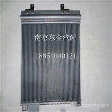 东风商用车配件天锦空调冷凝器总成/8105010-C1101