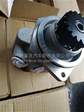 中国重汽豪沃转向助力泵/WG9725478037 WG9725478037
