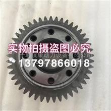 优势供应东风康明斯ISL工程机械发动机曲轴齿轮/4205Z36A-029X