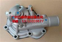 供应斗山DH370LC-7水泵水箱节温器液压油散热器