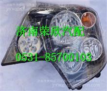 WG9925720061重汽豪沃T7H组合前照灯总成/WG9925720061
