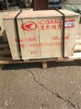 安徽华菱星马星凯马汉马汽车重卡卡车发动机四配套组件 10L柴油 /华菱之星正品配件全国批发零售