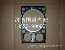 612600040355潍柴WP10WD10WD615WD12WD618发动机汽缸垫/612600040355