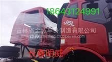 一汽解放J6L原厂驾驶室总成小J6L驾驶室长春明威汽配 备品备件