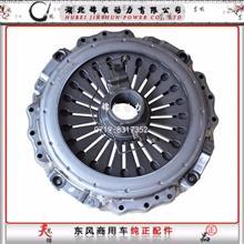 东风商用车天龙康明斯ISZ发动机离合器压盘带分离轴承总成/1601070-H0202