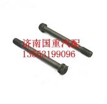 VG14010114重汽发动机主轴承螺栓/VG14010114