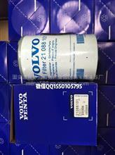沃尔沃发电机组专用滤芯/8193841
