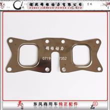 东风商用车雷诺国5发动机排气管垫(后段)/D5010224511
