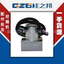 PC-7-0001ZTH小松PC130-7挖掘机液压泵电磁阀原装