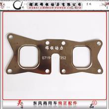东风商用车雷诺国5发动机排气管垫(前段)/D5010224507