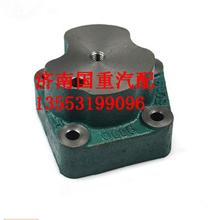 VG1034060006重汽发动机皮带张紧轮座/VG1034060006