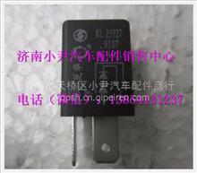 陕汽德龙F3000二极管 驾驶室外饰件汽车配件批发/81.25927.0107