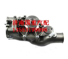 VG1246060094重汽D12发动机水泵总成