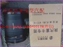 德龙X3000驾驶室配件轻量化底盘配件空气滤清器总成DZ97259190402