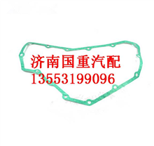 VG1540010015A重汽D10发动机机油冷却器盖垫片/VG1540010015A
