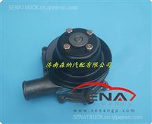 玉柴6105水泵/6QAJ-1307010D