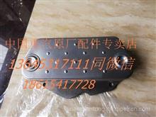 原厂重汽豪沃重汽发动机机油冷却器芯总成VG1500019336/VG1500019336