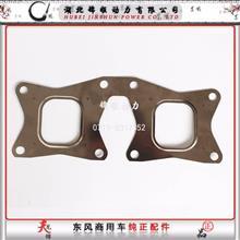 东风商用车雷诺国5发动机排气管垫(中段)/D5010224506