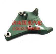 VG1246090008重汽发动机发电机支架/VG1246090008