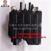 供应东风汽车原厂康明斯欧四发动机用尿素泵尿素罐计量泵/5303018