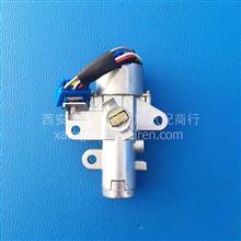东风公司一中电气天龙天锦大力神点火开关及锁芯套装/3704110-C0100