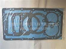 雷竞技EQ145六档变速箱垫片总成/0719-8450234