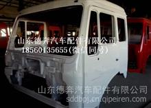 北方奔驰驾驶室壳带卧铺/北奔V3驾驶室事故车配件