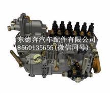 612601080116潍柴WD615发动机燃油泵总成/612601080116