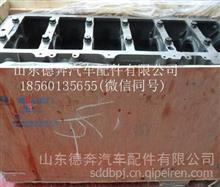 612600900046潍柴WD12发动机气缸体总成/612600900046