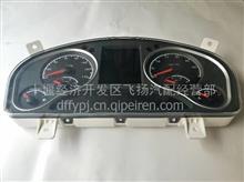 【3801050-C6103】供应雷竞技雷竞技App下载旗舰车仪表总成 /3801050-C6103