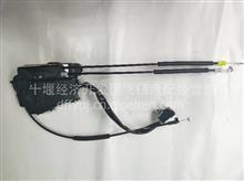 【6105925-C6100】雷竞技雷竞技App下载旗舰右锁体总成/6105925-C6100