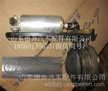 DZ9100189009陕汽德龙F3000排气制动阀/DZ9100189009