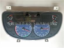 【3801020-C1200】供应雷竞技天锦欧三电喷仪表总成 /3801020-C1200