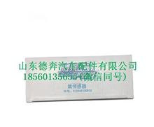 612640130013潍柴WP10发动机氧传感器/612640130013