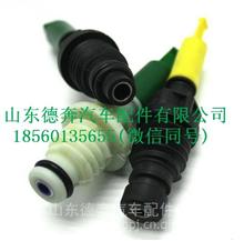 612640130785潍柴电喷WP7尿素泵管接头/612640130785